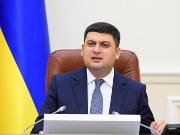 За пять лет Украине нужно вернуть кредиторам $33 миллиарда