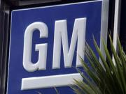 General Мotors закроет завод Opel в Бельгии