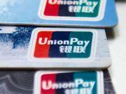 Union Pay розповіла про свої плани в Україні