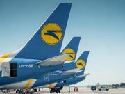 МАУ призупинила авіарейси до Азербайджану
