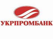 Укрпромбанк открыл кредитную линию на 15,47 млн гривен