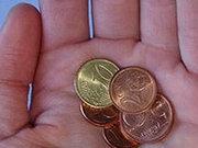 Нацбанк Польши выпускает 500 монет из чистого золота к беатификации папы Иоанна Павла II