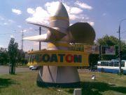 В 2017 году Украина намерена продать ЗАлК и «Турбоатом»