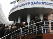Кабмин уволил главу Госслужбы занятости - спустя 4 месяца после ликвидации ее ведомства
