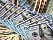Минфин ожидает точного прогноза курса валют для составления бюджета на 2020 год