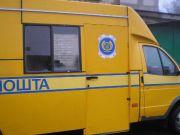 """""""Укрпошта"""" оголосила тендер на закупівлю вантажних автомобілів"""