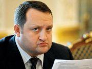 Дружина Арбузова намагалася зняти в українському банку 50 млн - через довіреність