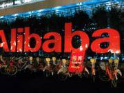 Облачное подразделение Alibaba увеличило выручку на 90%