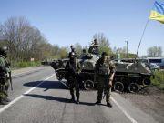 Потери сил АТО за сутки - 18 убитых и 54 раненых