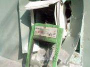 Проросійські активісти знову почали підпалювати банкомати ПриватБанку в Харкові
