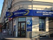 «Интертелеком» отключает услуги еще в 11 областях и в Киеве