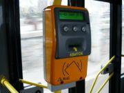 Стало известно, когда Харьков перейдет на электронные билеты в общественном транспорте