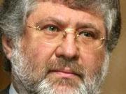 """Бізнесмен Коломойський вважає заниженою вартість держпакету акцій """"АероСвіту"""""""