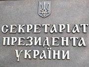 Секретариат критикует политику Кабмина на рынке нефтепродуктов