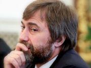 Суд арестовал активы Новинского на 4,5 миллиарда гривен - СМИ
