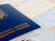 Украинский биометрический загранпаспорт уже получили 26 тыс. жителей Крыма