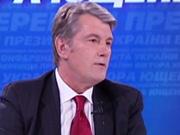 Віктор Ющенко дав свідчення у суді