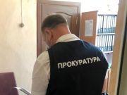 Чиновников в Харькове поймали на хищении не менее 5 млн грн