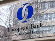 ЕБРР назначил нового директора в Украине