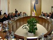 Банкіри хочуть з'ясувати позицію уряду України щодо фінансової політики