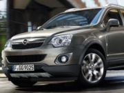 Opel випустить чотири моделі сегменту SUV