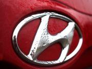 Hyundai отчиталась о рекордной прибыли за более чем семь лет