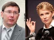 ГПУ наклала арешт на рахунки та майно Луценко і Тимошенко