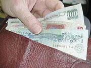 Индексирования зарплат и пенсий украинцам в 2015 г. будет ограниченным - МВФ