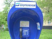 Дзвінки з таксофонів на фіксовані номери з 1 січня будуть безкоштовними