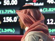 Саудовская Аравия продала исламские облигации на 4,5 млрд долларов