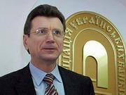 АУБ: Работу банков с иностранным капиталом в Украине следует ограничить