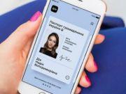 Известный продавец техники позволил клиентам предоставлять цифровые паспорта
