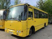 Суд відкрив справу про банкрутство автобусного заводу «Богдан»