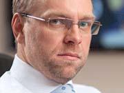 """Власенко удалили из зала суда до конца процесса по """"газовому делу"""""""