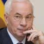 Активи Азарова за кордоном залишаться під арештом – Генпрокуратура