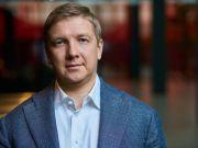 Наблюдательный совет «Нафтогаза» продлил контракт с Коболевым