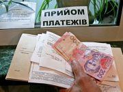 Тарифы на власть: стоимость услуг ЖКХ стала инструментом политической борьбы