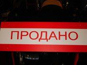 """Шмыгаль высказалася относительно продажи гостиницы """"Днепр"""""""
