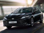 Для Верховної Ради куплять 14 Toyota Camry за 12 млн гривень - ЗМІ