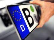 В Украине предложили изменить формулу расчета ставки по растаможиванию авто