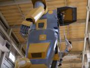 Показали гігантського робота, якого створили для японської армії (відео)