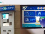 В Киеве начали подключать автоматы по продаже Kyiv Smart Card
