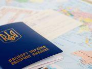 Киянин створив бота для тих, хто не хоче стояти в черзі на оформлення закордонного паспорта