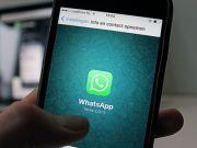 В WhatsApp появилось долгожданное обновление