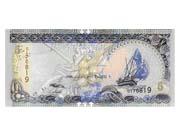 Национальная валюта Индии упала до рекордного минимума