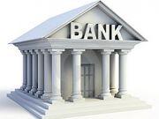 Фінальної версії стратегії розвитку держбанків ще немає, - Передправління Укргазбанку