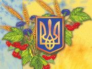 Противоречия между востоком и западом: миф о двух Украинах