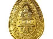 У Канаді випустили першу золоту монету у формі української писанки
