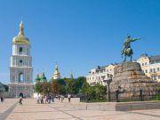 Киев отдал здание крупным девелоперам за $4 млн