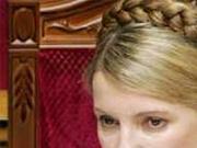 Тимошенко допрашивали в кровати